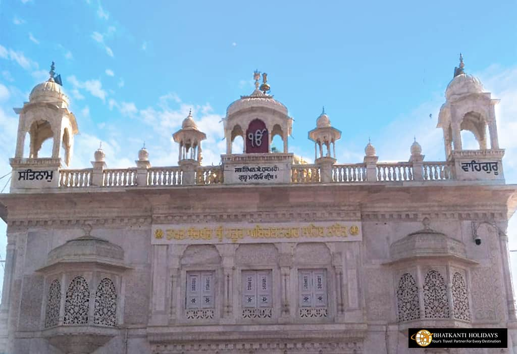 Hazur Sahib Nanded