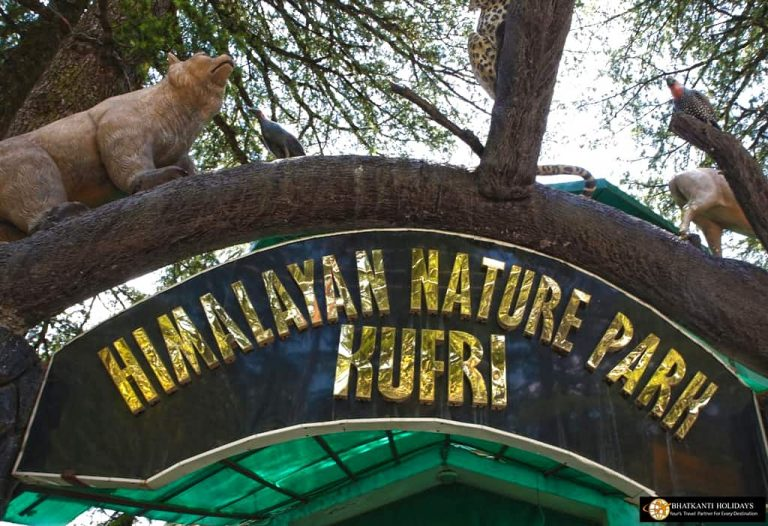 Himalayan Nature Park Kufri, KUFRI